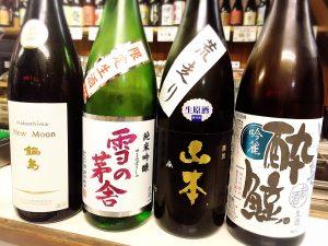 戸畑 飲める 日本酒
