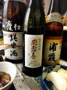 日本酒 北九州