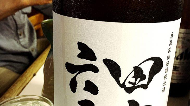 田中六五 日本酒 純米酒